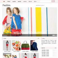 时尚潮流网站模板