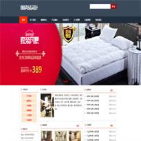 家装公司网站模板