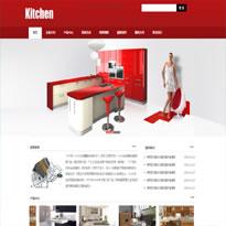 橱柜公司网站模板