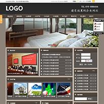 棕色家居网站模板